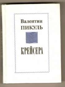 Книга-малыш, в Рязани