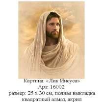 Алмазная мозаика, набор - Икона, в Москве