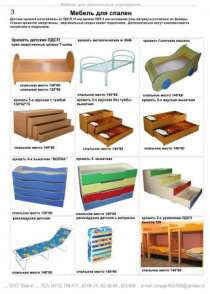 Мебель для дошкольных учреждений, в Хабаровске