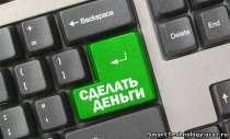 Менеджер по рекламе онлайн, в г.Могилёв