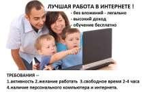 Приглашаем менеджера по работе с клиентами, в Краснодаре