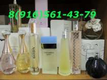 оригинальную парфюмерию оптом и в розниц, в Барнауле
