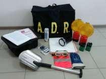 Комплект ADR (набор ADR) класс опасности, в Миассе