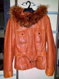 Куртка кожаная утепленная, в г.Костанай