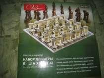 Шахматы пьяные (стопки), в Екатеринбурге