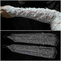 Свадебные перчатки, в Иркутске