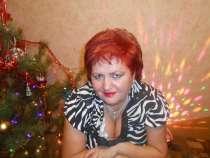 раиса, 56 лет, хочет познакомиться, в Домодедове