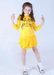 Slumbery - детская одежда оптом, в Иванове