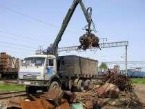Вывоз и демонтаж металлолома, прием лома в Москве и Области, в Москве