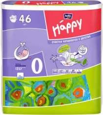 Памперсы для недоношенных детей до 2 кг, в Новокузнецке