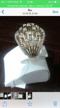 Стильное кольцо из белого золота с бриллиантами, в Москве