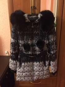 Куртка-пуховик, в Москве