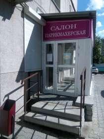 Парикмахеры-универсалы, в Новосибирске