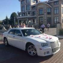 Автомобиль на свадьбу, в Балашихе