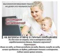 Требуется руководитель развития, в Белгороде