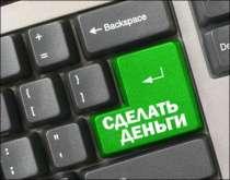 Директор интернет проекта, в г.Вязьма