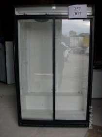 Холодильное оборудование, в Ставрополе