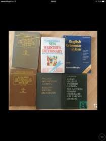 Англо-русские словари, в Москве