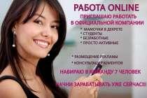 Информационный менеджер, в Екатеринбурге