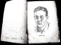 Редкая книга 10 дней Джона Рида 1924 год, в Москве