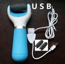 Scholl Velvet Smooth с USB, в Саратове