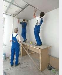 Выполним строительные и отделочные работы любой сложности, в г.Чехов