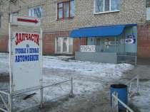 Нежилое помещение, в г.Запорожье