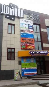 Бизнес - Студия загара, в Ачинске