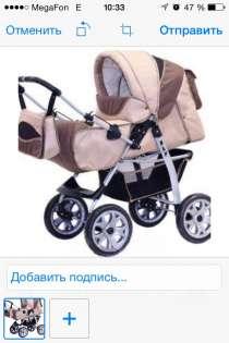 Продажа детских колясок и кроваток, в Истре