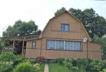 Продается: дом в д. Захарково, в г.Чехов