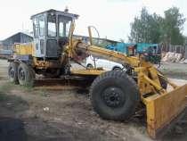 Продам автогрейдер ДЗ-143 1991 год выпуска. После капремонт, в Челябинске