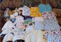 Детские вещи пакетами, в Ставрополе