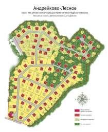 Продам земельный участок, в Дмитрове