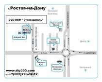 Рейка на горизонтально расточной станок 2Н636, в Ростове-на-Дону