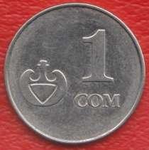 Киргизия 1 сом 2008 г., в Орле