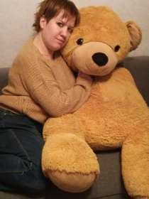 Юлия, 36 лет, хочет познакомиться, в Москве
