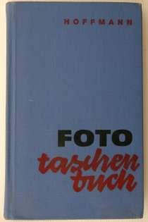 книга FOTO taschen buch, в Иркутске