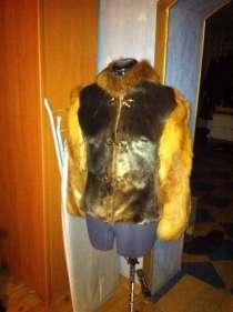 Новая меховая куртка, в Санкт-Петербурге