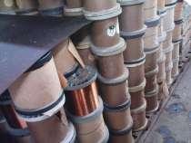 Эмальпровод, в Старом Осколе