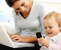 Работа на дому для молодых мам, студентов, в г.Троицк
