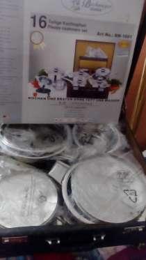 Продается набор посуды в наборе в чемонаде, в г.Черновцы