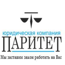 Юридические услуги, в Кемерове