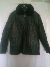 Куртка кожаная, в г.Невинномысск