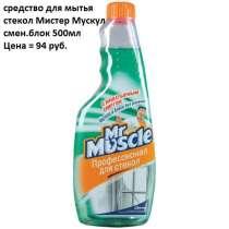 Средство для мытья стекол Мистер Мускул смен. блок 500мл, в Санкт-Петербурге