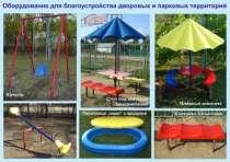 Детские игровые комплексы из металла, в Ульяновске