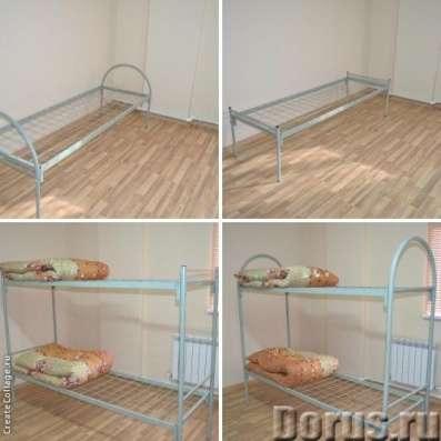 Кровати металлические эконом вариант. Бесплатная доставка