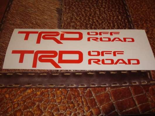 Наклейки TRD off road в Омске Фото 3