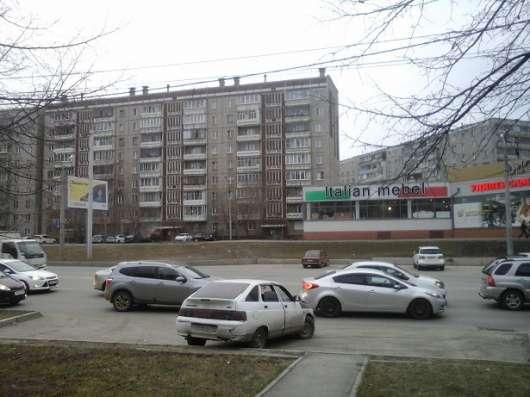 Продам квартиру в центре Челябинска Фото 1