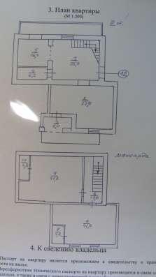 4 -трех комнатная квартира в центре Севастополя в г. Севастополь Фото 2