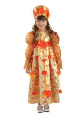 Прокат детских костюмов в Перми Фото 2